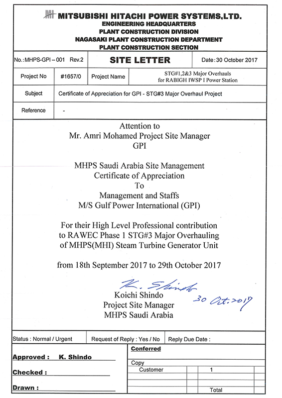 Gulf Power International